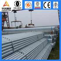 Forward Steel  galvanized  carbon steel pipe