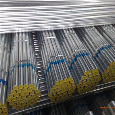 Forward Steel Hot dip galvanized steel pipe for greenhouse frame