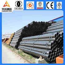 Forward Steel tianjin steel pipe astm a53 gr.b/a106 gr.b ms welded round steel tube