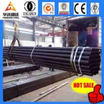 Forward Steel en10224 schedule 80 hollow section big diameter welded round steel pipe