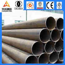FORWARD STEEL black ERW steel pipe steel tube used for construction