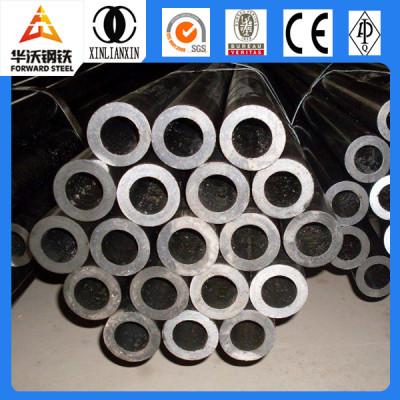 Mild steel seamless tube