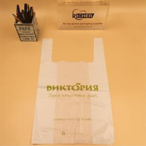 Colorful clear t shirt plastic bag for supermarket