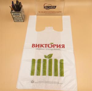 T shirt packaging plastic shopping bag for clothes packing