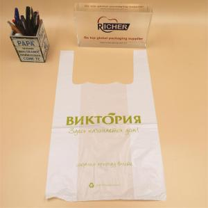 high quality plastic Shopping bag for grocery packing