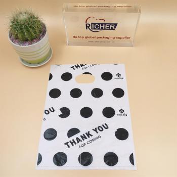 biodegradable custom design logo printing die cut plastic shopping bag
