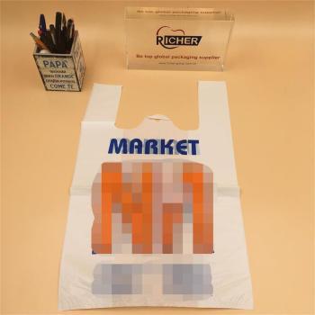 Bolsas de compras de las bolsas de plástico de la camiseta del HDPE en el rollo