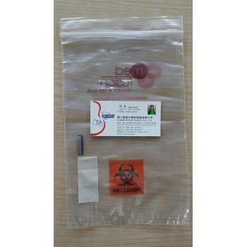 LDPE Zip Lock Bags with pocket