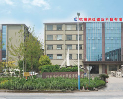 Hangzhou Rongchang Magnet Co., LTD.
