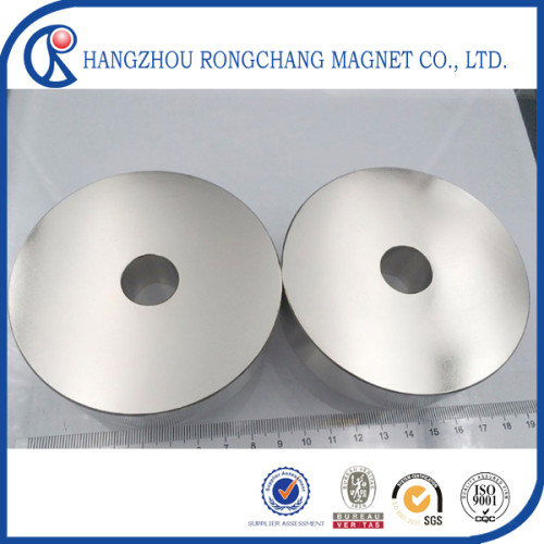 High Quality Rare Earth Neodymium Magnets