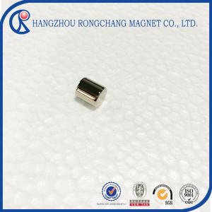 High Quality Custom N42SH Neodymium Magnets for motor