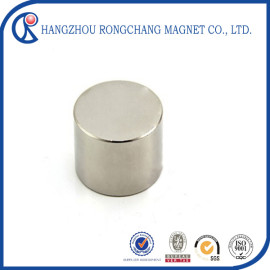 Magnetic stability permanent magnet motor