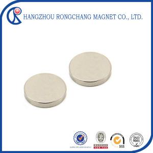 Hopper magnet / magnetic force gauss / double magnet speaker