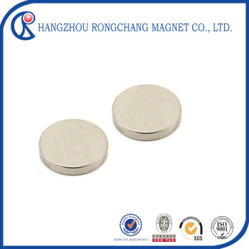 Hopper magnet / magnetic force gauss / double magnet speaker