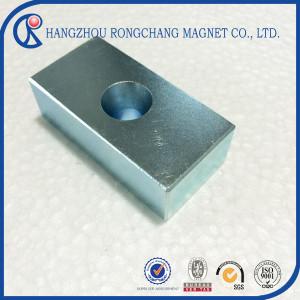 Countersunk strong neodymium magnet
