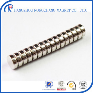 Permanent neodymium monopole magnet for sale