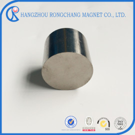 AlNiCo magnet for balance