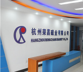 Hangzhou Rongchang Magnet Co., LTD.