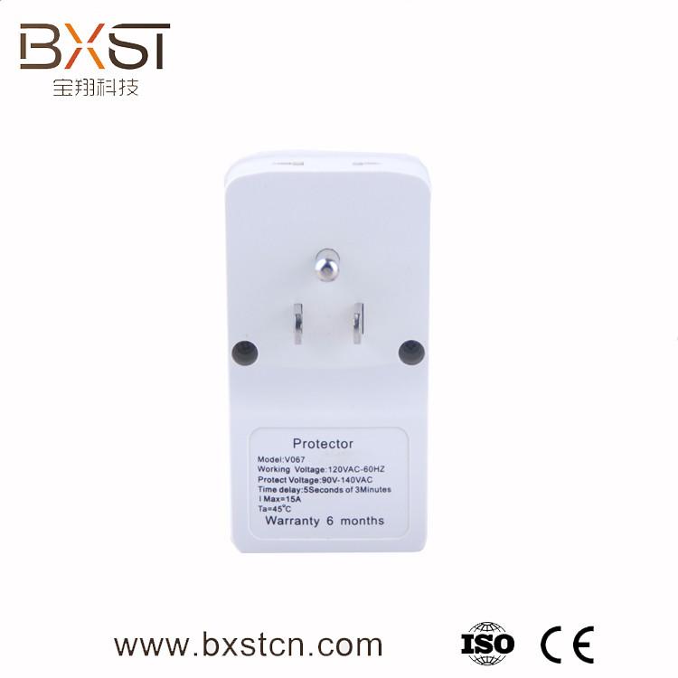 voltage protector for refrigerator