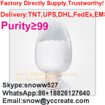 Bupivacaine Hydrochloride for Anti-Paining Anesthetic Anodyne CAS: 14252-80-3