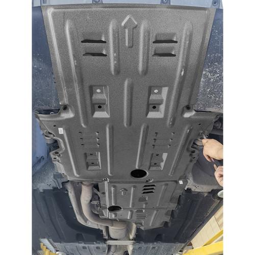 Aluminum Bash Engine Gearbox Splash Shield Guard Extension for BMW X4 G02