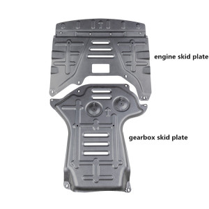 Aluminum Splash Shield protect plate for engine gearbox for Cadillac ATS 2.0T 2014-2017