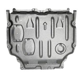 Car Under Bottom Engine Mudguard skid plate for Lexus UX