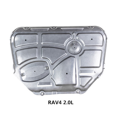 engine cover guard splash protecting plate for NX200T NX300H