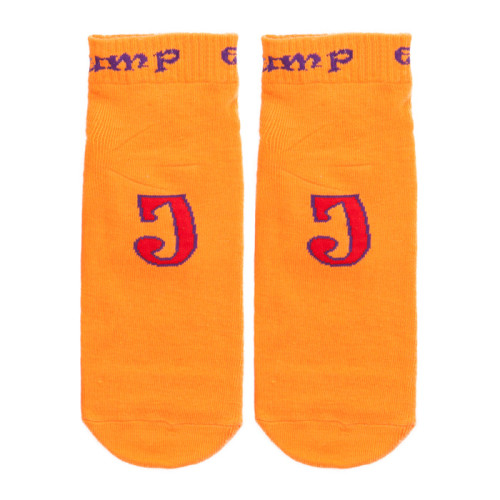 Trampoline Park Sock With Grip