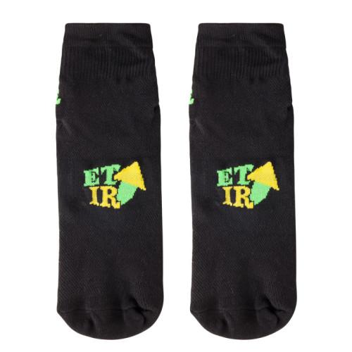 Sky High Jump Socks