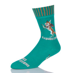 Adults Sock Manufacturers Custom Crew Women's Crew Dress Socks With Designs