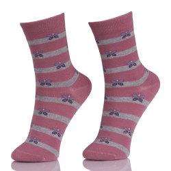 Adult Novelty Bamboo Butterfly Socks Logo