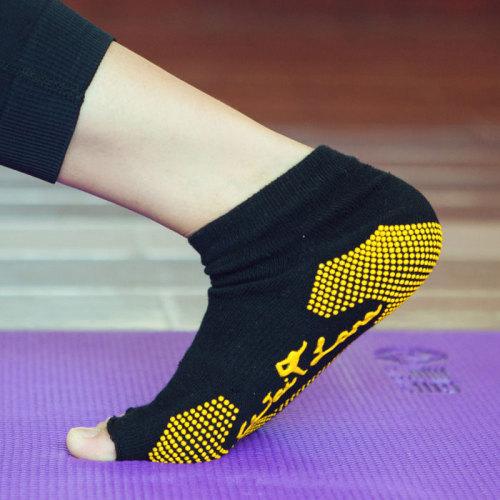 Yoga Socks Non Slip Skid Pilates Barre Grip Socks With Toes Cotton For Women