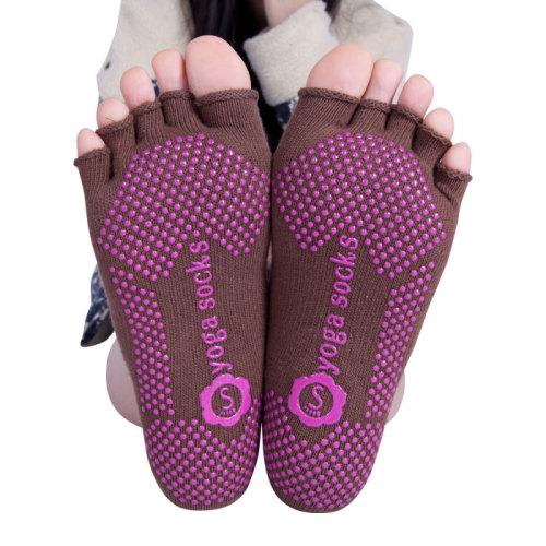 Yoga Socks For Women Non Slip, Toeless Non Skid Sticky Grip Socks