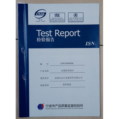 ISN Product quality Test report