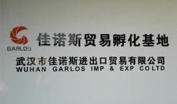 GARLOS INDUSTRY GROUP LTD