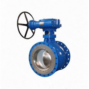 PQ47H Trunnion Mount Circular Sector Metal Seal Ball Valve