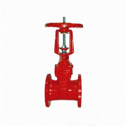 SRRHX Fire Control Resilient Seat Signal Rising Stem Gate Valves