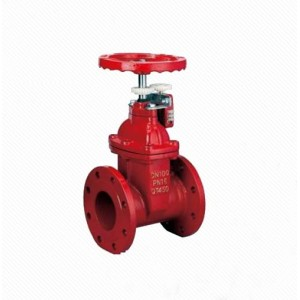 SRVHX Fire Control Resilient Seat Signal Non Rising Stem Gate Valve