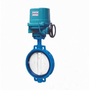 D971X Motorized Central Line soft seal nbr ring wafer butterfly valve