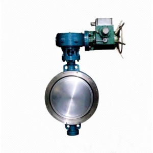 Dd973H Triple Eccentric Multi-layer Metal Seal Electric Wafer Butterfly Valve