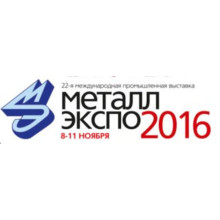 We will attend 22nd International Industrial Exhibition METAL-EXPO'2016