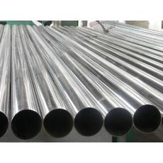 Low Price High Quality 201 Stainless Steel Welded Pipe