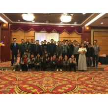 Vinmay 2016 Annual Party