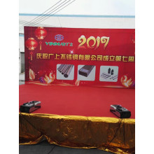 The 7th anniversary celebration in Foshan Vinmay Stainless Steel Co,ltd.