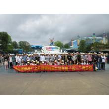 Happy Trip in  Zhuhai