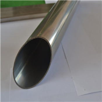 Stainless Steel 304 9mm Pipe
