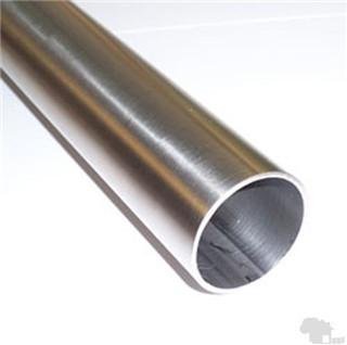 China Molino 316 Tubo de acero inoxidable Precio Por Kg