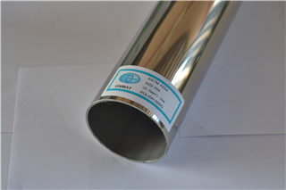 mirror finish tube