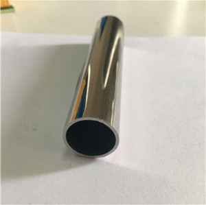 AISI 304 75mm Diameter Polished Stainless Steel Pipe